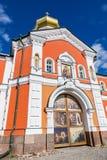 Monastero nella regione di Novgorod, Russia di Iversky Fotografie Stock