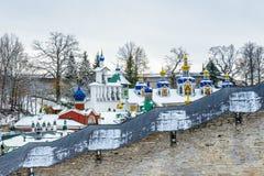 Monastero ortodosso russo Fotografie Stock Libere da Diritti