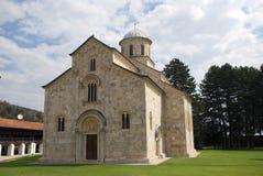 Monastero ortodosso serbo di Visoki, Decani, il Kosovo immagini stock libere da diritti