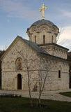 Monastero vecchio di Hopovo Fotografia Stock