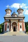 Monastery. Facade In Sinaia, Romania Royalty Free Stock Image