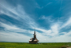 Monastery. An romanian monastery during the summer Stock Image