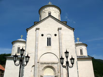 Monastery. Orthodox monastery Mileseva in Serbia stock image