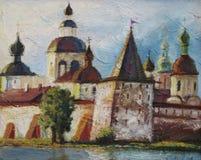 monastery Fotos de Stock Royalty Free