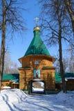Monastery of Alexander Nevsky in Chuvashia, Russia. Stock Image