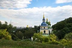 Monastery in the botanical garden of Kiev Ukraine. Old architecture monastery in Kiev Ukraine Royalty Free Stock Image