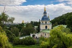 Monastery in the botanical garden of Kiev Ukraine. Old architecture monastery in Kiev Ukraine Royalty Free Stock Photos
