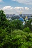 Monastery in the botanical garden of Kiev Ukraine. Old architecture monastery in Kiev Ukraine Royalty Free Stock Photo