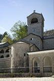 Monastery of Cetinje Royalty Free Stock Photos