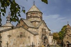 Monastery complex in armenia Royalty Free Stock Photo