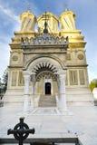 Monastery Curtea de Arges Royalty Free Stock Image