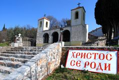 Monastery Dajbabe04. Orthodox monastery Dajbabe in montenegro Stock Photography