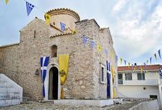 Monastery of Dimiova in Messinia Greece Royalty Free Stock Photos