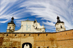 Monastery of the Discalced Carmelites in Berdichev Royalty Free Stock Photography