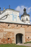 Monastery of Discalced Carmelites. Berdychiv. Royalty Free Stock Photos