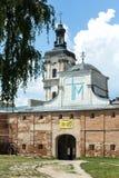 Monastery of Discalced Carmelites in Berdychiv, Ukraine Stock Image