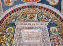 Monastery Entrance. Beautiful entrance with colored mosaic at Antim Monastery, Bucharest Romania Royalty Free Stock Photos