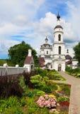 Monastery garden Royalty Free Stock Photos