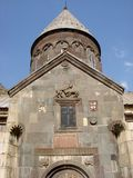 Monastery Geghard, Armenia Royalty Free Stock Image