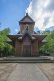 Monastery in Grabarka, Poland Stock Photos