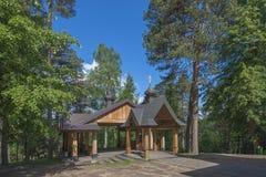 Monastery in Grabarka, Poland Royalty Free Stock Photography
