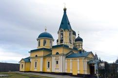 Monastery Hincu, Moldova Stock Photos