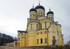 Monastery Hincu, Moldova Royalty Free Stock Photo