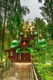 Monastery  Holy Royal Martyrs tract Ganina Yama Ekaterinburg Rus Royalty Free Stock Photography