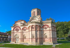 Monastery Kalenic In Serbia Royalty Free Stock Images