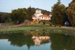 Monastery Kaona Stock Photo