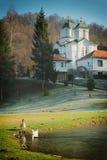Monastery Kaona Royalty Free Stock Photo
