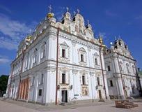 Monastery in Kiev Royalty Free Stock Photo