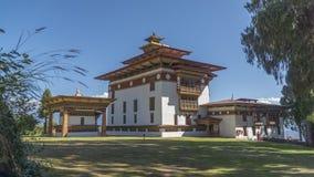 Monastery. Kingdom of Bhutan Royalty Free Stock Photo