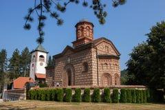 Monastery Lelic Stock Photography