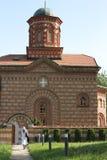 Monastery Lelic Royalty Free Stock Images
