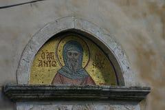 Monastery mosaic. Mosaic above door at Agios Panteleimonas Monastery. Fodele. Crete. Greece Stock Photos