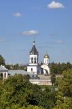 Monastery of the Nativity of the Theotokos. Stock Photos