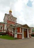 Monastery Novodevichy, Moscow, Russia. Stock Photos