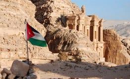 The monastery at Petra , Jordan royalty free stock photo