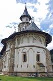 The Monastery Putna, Romania. Royalty Free Stock Photos