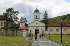 Monastery Rakovica Stock Images
