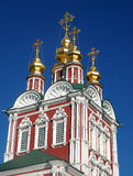 Monastery Russia Stock Photo