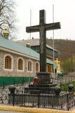 Monastery Saharna Republic of Moldova Royalty Free Stock Photo