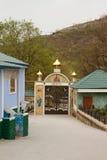 Monastery Saharna Republic of Moldova Royalty Free Stock Image