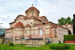 Monastery of Saint Ephrem the Syrian Stock Photography