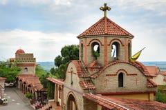 Monastery of Saint Ephrem the Syrian Stock Photos
