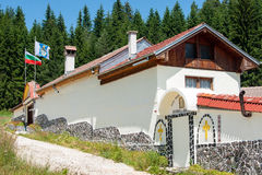 Monastery of Saint Panteleimon in the Rhodopes royalty free stock photo