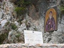 The monastery of Saint Patapios Loutraki Greece. Europe stock photos