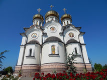 Monastery of Saint Petka Stock Images
