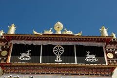 Monastery in Shangrila, Yunnan, China. Songzanlin Monastery in Shangrila, Yunnan province, China Royalty Free Stock Photography